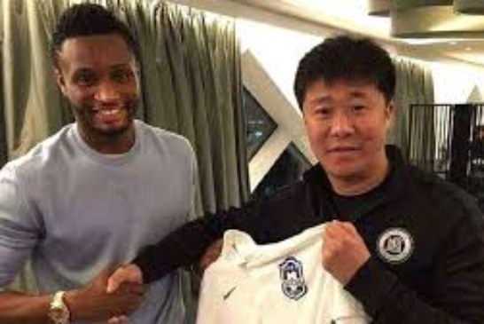 Mikel completes moves to Chinese super league side Tianjin TEDA